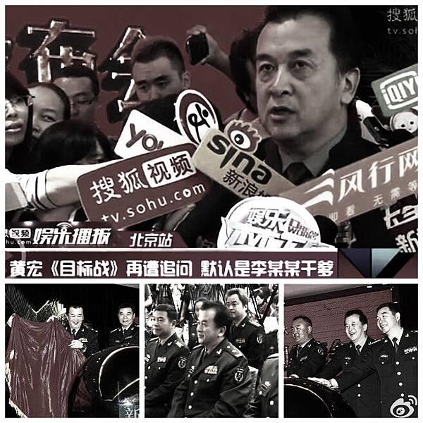 作為八一電影廠廠長的黃宏正在中國電影節上高調推薦他的電影,突然有媒體將黃宏的「乾兒子」李天一話題引入,黃廠長立即拉下臉來問,「你是哪家電視台的?」「怎麼問這個?」(網絡圖片)