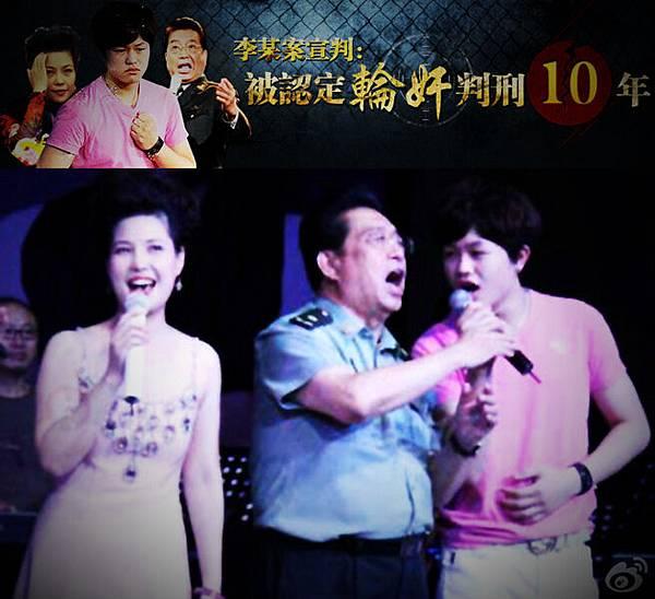 9月26日,北京海淀區法院對被告人李天一等五人強姦案公開宣判,李天一被判10年監禁。在記者的追問下,李天一的父親李雙江透露,「我現在非常不好,我家裏出了大事,不想說話。」(網絡圖片)