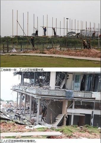 深圳天價樓盤「深圳灣一號」售樓處,27日突然整體傾斜,周邊更出現大面積的土地坍塌,地面上遍佈裂縫。(網絡圖片)