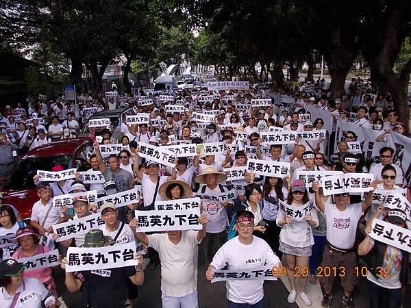 台灣青年火大聯盟和公民行動倒馬盟發起「929總統官邸散步笑英九」,透過網路號召民眾  至總統官邸旁抗議,早上的活動人數約數百人,現場民眾高舉「馬英九下台」、「馬如希特  勒做掉民主」等標語。(929 總統官邸 散步笑英九臉書)