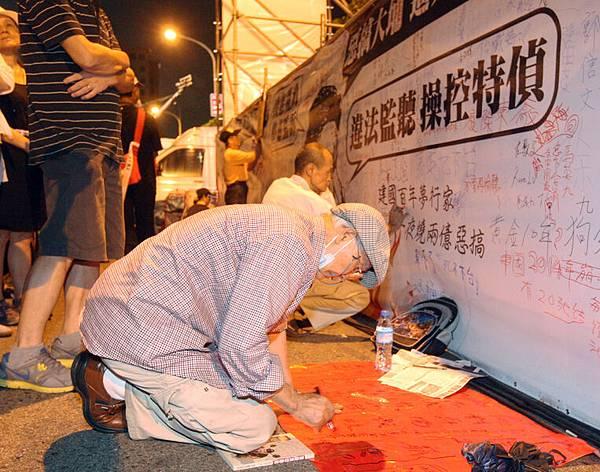 929凱道怒火聯盟29日晚上在凱道舉辦「929站出來」活動,主辦單位設置了「人民火大牆」  ,民眾對於特偵組監聽問題表達不滿。(中央社)