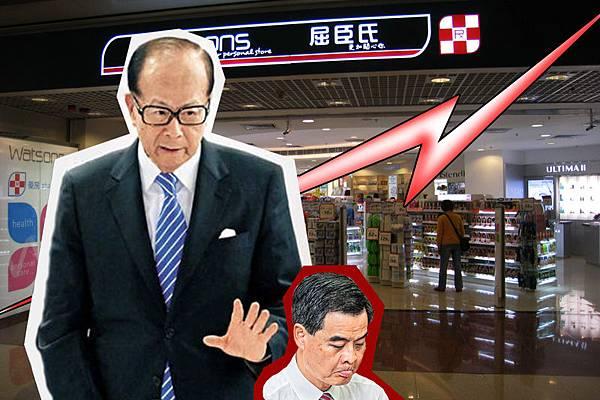 李嘉誠不妥梁振英 香港首富李嘉誠撤資步伐驚人 兩個月內五宗撤資舉動的總值或高達1500億