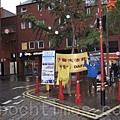 2013年9月15日,法輪功學員在倫敦中國城煉功講真相,勸三退。這樣的活動他們已經堅持  了很多年。(攝影:肖民/大紀元)