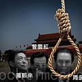 港媒揭周永康「露面」內幕 其子押回北京調查