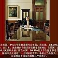 「公務員」=「腐敗」,第一次聽到,卻不是第一個看到。(網絡圖片)