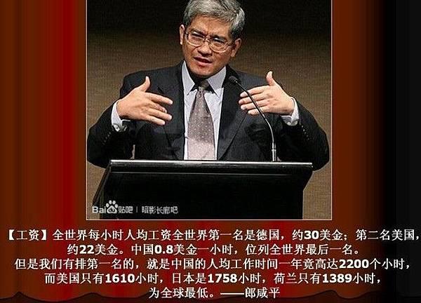 中國人到底現在賺多還是賺少?(網絡圖片)