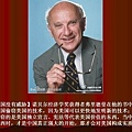 美國人眼中有「威脅力」的中國。(網絡圖片)
