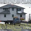 中美房產權的差別。(網絡圖片)