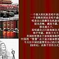 中美對待輿論的差別。(網絡圖片)