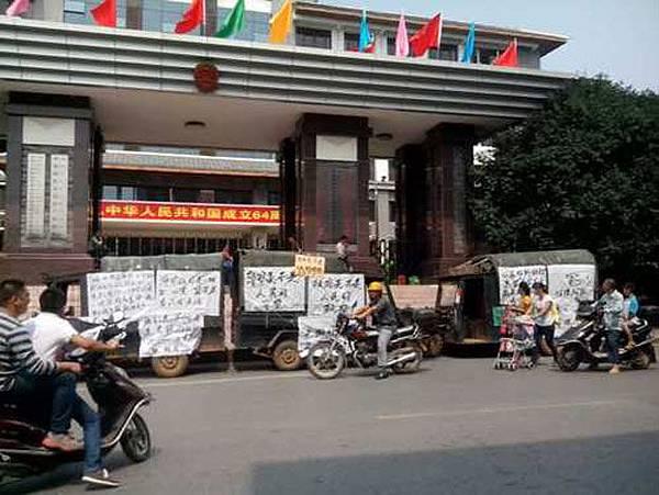 10月3日,廣西恭城縣政府被林區農民圍堵,抗議村官截留公益林補貼款十幾年,村民討說  法遭警察進村毆打、抓捕。(網絡圖片)