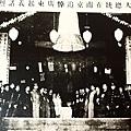 國父孫中山先生出席追悼粵中倡議諸烈士(1911年3月5日)。(國父紀念館/國民黨文傳會)
