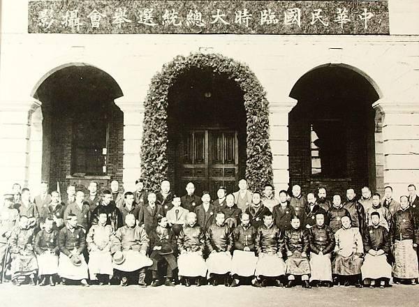光復各省代表集會選舉孫中山先生為中華民國臨時大總統(1910年11月10日)。(國父紀念館/國民黨文傳會)
