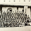 山東光復,革命軍幹部慶祝獨立紀念(1911年1月)。(國父紀念館/國民黨文傳會)