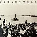 上海北伐學生隊在煙台登陸(1910年11月) 。(國父紀念館/國民黨文傳會)
