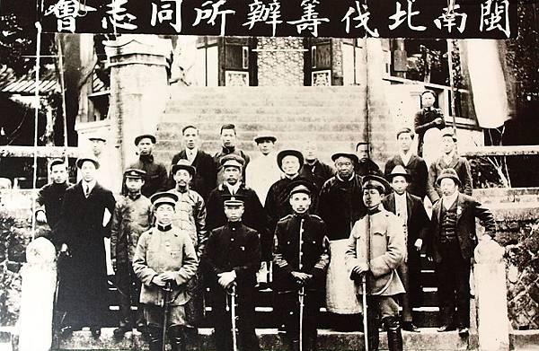 閩南北伐籌辦所同志會(1910年11月)。(國父紀念館/國民黨文傳會)