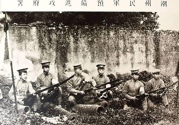 潮州革命軍預備進攻府署(1910年11月) 。(國父紀念館/國民黨文傳會)