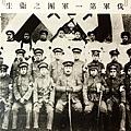 北伐軍第一軍軍長柏文蔚與所屬衛生隊合影(1910年11月)。(國父紀念館/國民黨文傳會)