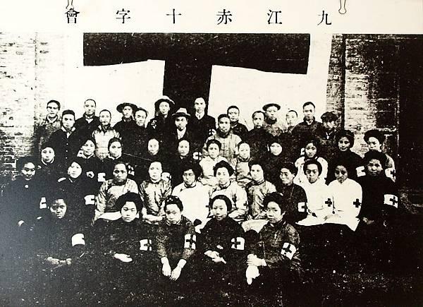 支援革命軍的九江紅十字會隊員(1910年9月)。(國父紀念館/國民黨文傳會)