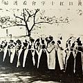 救護革命軍傷兵的漢口紅十字會護士(1910年8月)。(國父紀念館/國民黨文傳會)