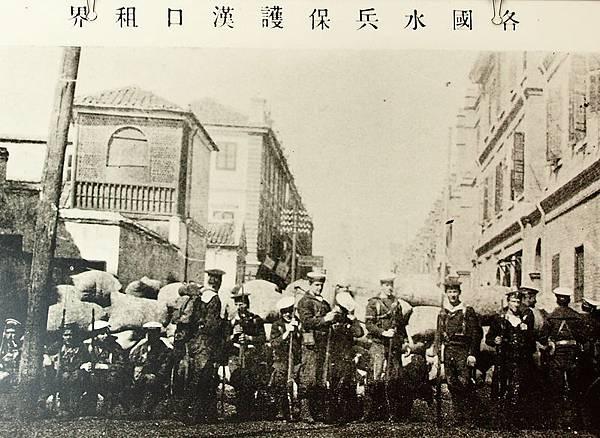 各國水兵保護漢口租借(1910年8月)。(國父紀念館/國民黨文傳會)