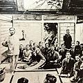 中國同盟會在日本東京成立圖(1904年7月20日)。(國父紀念館)