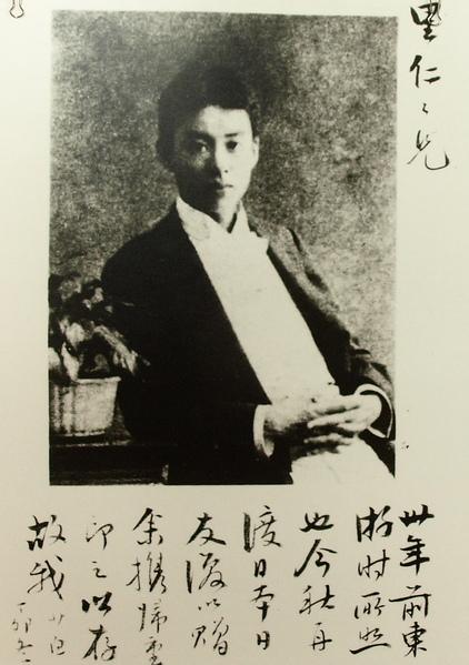 香港創辦第一份革命報刊「中國日報」的陳少白先生(1869年-1934年) 。(國父紀念館)