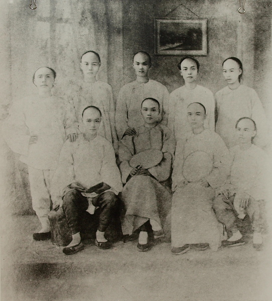 1887年國父孫中山先生就讀香港西醫書院時與同學合影。(國父紀念館)