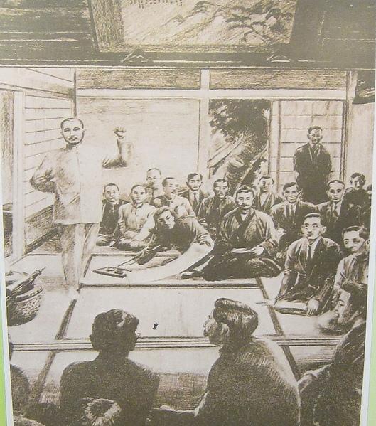 1905年6月28日於東京成立同盟會,時宣誓入會者三百餘人,國父由眾人推舉為總理。(鍾元翻攝/大紀元)