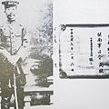 林祖密是第一位歸化中華民國國籍的台籍志士,曾追隨國父孫中山先生革命護法,擔任閩南軍司令。(鍾元翻攝/大紀元)