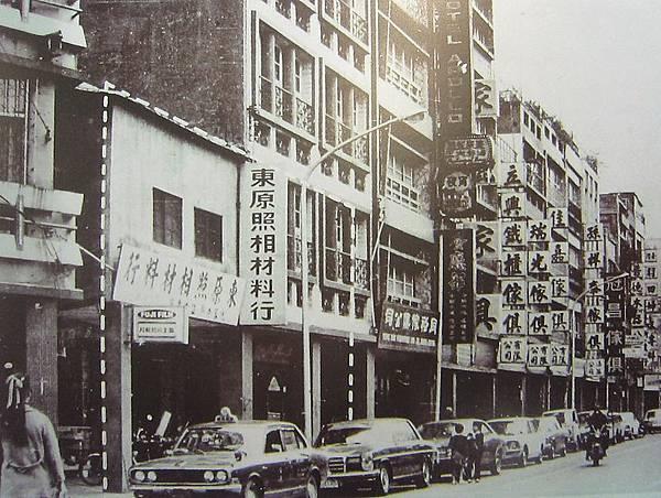 1310091536142國父策動第二次惠州起義之遺址─台北新起町(今長沙街),此為1974年所攝,指揮所位在白線內。(鍾元翻攝/大紀元)