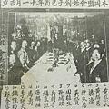 1909年國父主持紐約同盟會分會成立大會。(鍾元翻攝/大紀元)