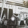 國父孫中山先生胞兄孫德彰在壇香山之住宅,興中會在此成立,為革命策源地。(鍾元翻攝/大紀元)