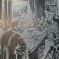 庇能會議圖─為在廣州進行第十次大規模起義籌集一筆鉅款,國父與黃興、胡漢民、孫德彰等人在馬來西亞庇能召開會議。(鍾元翻攝/大紀元)