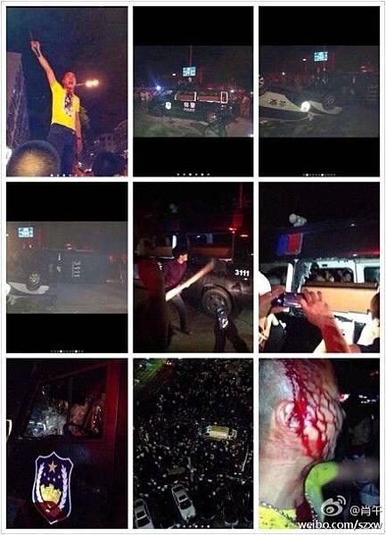 10月11日晚上8點,寧波電視台記者虛假報導稱余姚市災後已恢復正常,引起當地災民不滿圍堵採訪車。當局出動大批特警強行將記者帶走,隨即爆發衝突,致多人受傷、警車被掀翻幾輛。(網絡圖片)