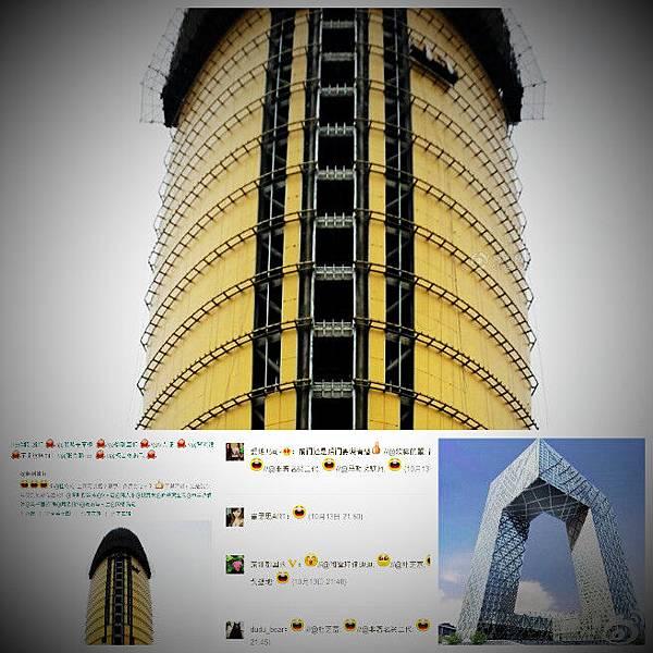 中共喉舌媒體《人民日報》再次陷入「生殖色情門」,其新大樓日前被披上一層「土豪金」,黃色樓體被惡搞。(網絡圖片)