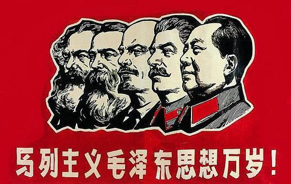 通番賣國的毛澤東思想