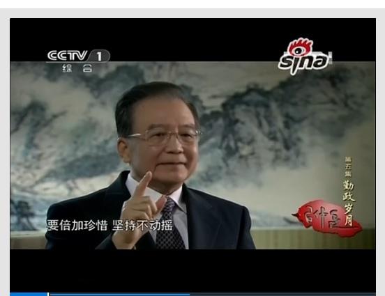 中南海在重慶開始全面動手 溫家寶發「政治宣言」