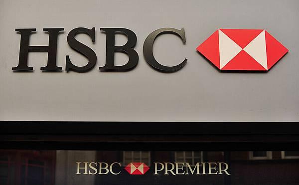 匯豐銀行被美國法庭判罰24.6億美元