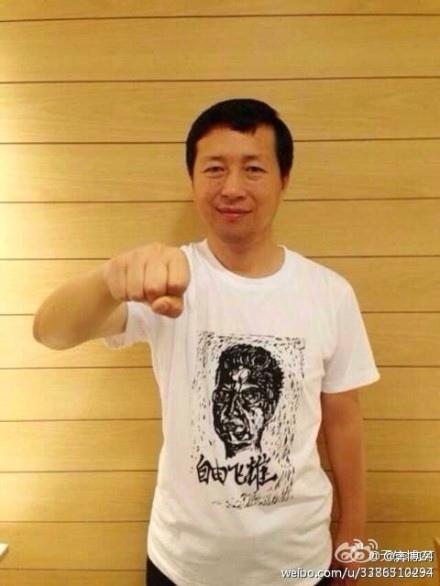 中國維權律師唐吉田。(網絡圖片)
