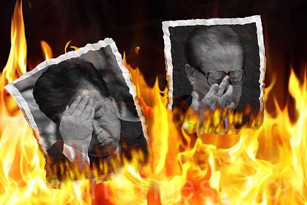 季建業涉及黑幕越捅越大 「大火」燒向江澤民