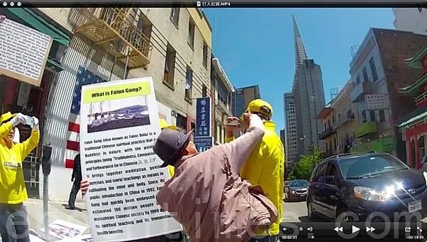 2012年6月28日美國舊金山中國城中共幫凶對法輪功學員進行仇恨暴力攻擊,二名華人因打人遭警方逮捕、檢控。(大紀元)