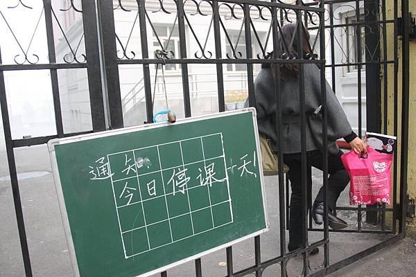 2013年10月22日,哈爾濱市依舊霧霾圍城,各中、小學校持續第二天停課。(大紀元資料室)