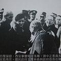 1936年的聖誕節,西安事變和平落幕,蔣中正委員長偕夫人於次日安抵南京。國民政府主席林森與首長在機場歡迎。(鍾元翻攝/大紀元)