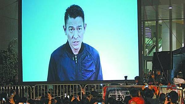 劉德華視像現身支持群眾,台下市民叫華仔做特首。