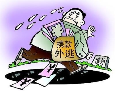 民營企業家被殺被抓 中國第三波大規模移民潮 億萬富豪近30%已移民 千萬富豪60%移民