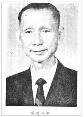 前紅軍代總參謀長龔楚