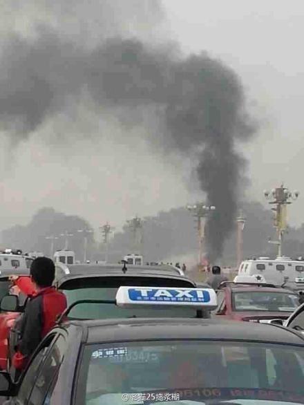 吉普車衝撞天安門現場起火 5死38傷