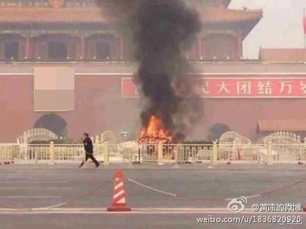 10月28日早上,北京有人開車衝撞天安門,目前現場已被封鎖。(網絡圖片)