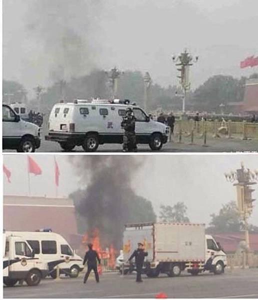 10月28日中午12點05分,有人駕駛吉普車衝撞北京天安門金水橋護欄爆炸起火焚燬,大批在場遊客、警察被撞倒一片,傷者流血滿地。(網絡圖片)