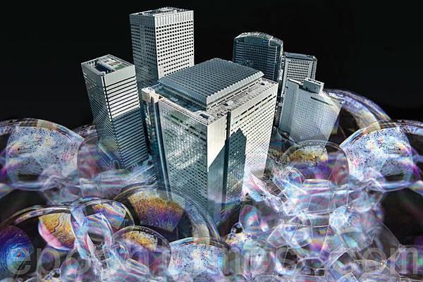 中共最高智囊機構報告:房地產泡沫正在破裂